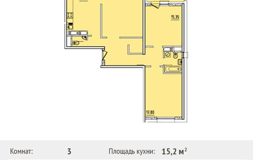 3-комнатная квартира, 95.5 м<sup>2</sup>, 19 этаж