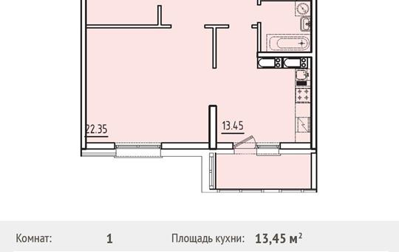 1-комнатная квартира, 59.4 м<sup>2</sup>, 15 этаж