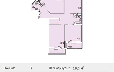 3-комнатная квартира, 104.9 м<sup>2</sup>, 16 этаж