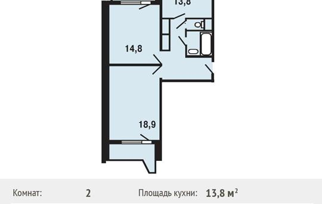 2-комнатная квартира, 64.8 м<sup>2</sup>, 2 этаж_1
