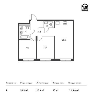 2-комн квартира, 53.5 м2, 1 этаж - фото 1