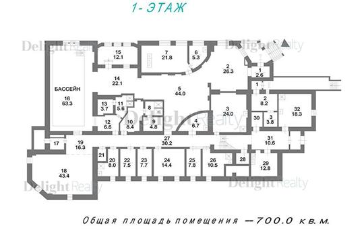 5-комнатная квартира, 505 м<sup>2</sup>, 1 этаж