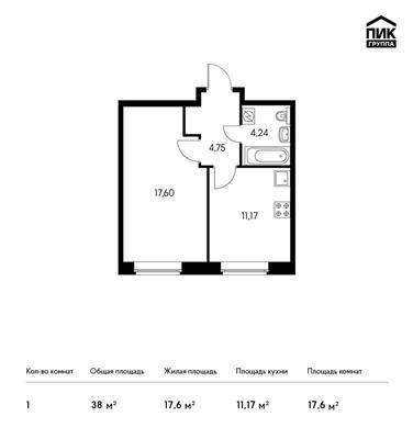 1-комн квартира, 38 м2, 12 этаж - фото 1