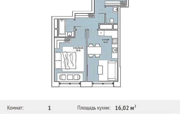 1-комнатная квартира, 46.49 м<sup>2</sup>, 29 этаж