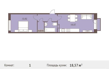 1-комнатная квартира, 42.55 м<sup>2</sup>, 6 этаж_1