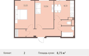 2-комнатная квартира, 49.37 м<sup>2</sup>, 12 этаж