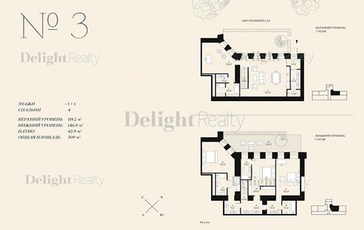 5-комнатная квартира, 253.7 м2, 4 этаж