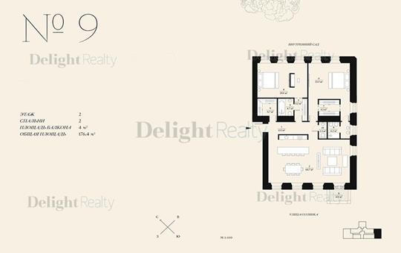 3-комнатная квартира, 203.5 м<sup>2</sup>, 2 этаж