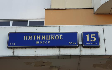 1-комнатная квартира, 41.3 м<sup>2</sup>, 10 этаж