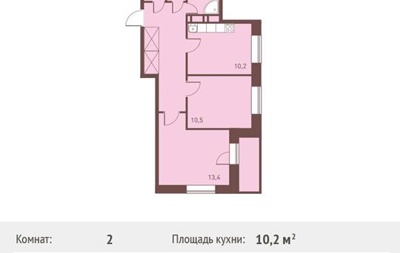2-комнатная квартира, 55.8 м<sup>2</sup>, 1 этаж