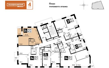 2-комнатная квартира, 47.1 м<sup>2</sup>, 4 этаж