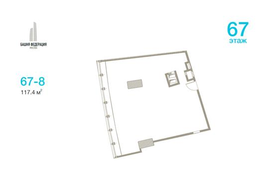 Офис, 117.4 м<sup>2</sup>, класс A+