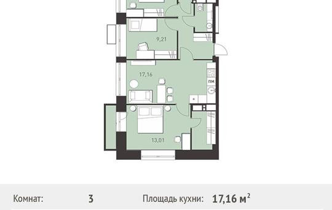 3-комнатная квартира, 66.11 м<sup>2</sup>, 8 этаж