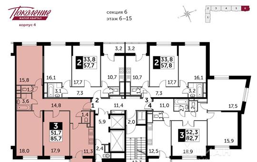 3-комнатная квартира, 85.7 м<sup>2</sup>, 6 этаж