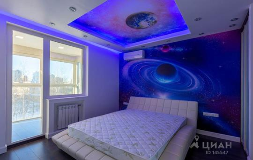 2-комнатная квартира, 50 м<sup>2</sup>, 3 этаж