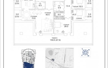 5-комн квартира, 298.2 м2, 39 этаж