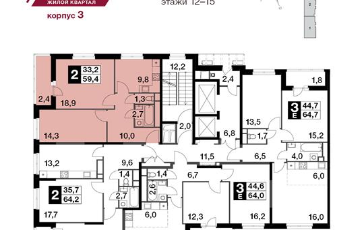 2-комн квартира, 59.7 м<sup>2</sup>, 12 этаж_1