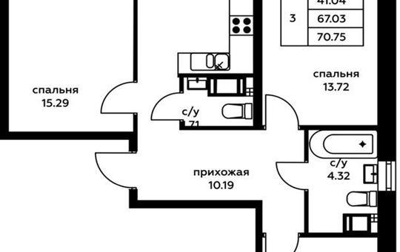 3-комнатная квартира, 70.75 м<sup>2</sup>, 8 этаж_1