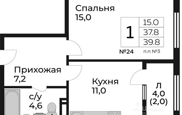1-комнатная квартира, 39.8 м<sup>2</sup>, 12 этаж_1