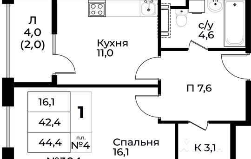 1-комн квартира, 44.4 м<sup>2</sup>, 12 этаж_1