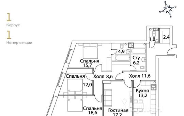 4-комнатная квартира, 117.2 м<sup>2</sup>, 20 этаж