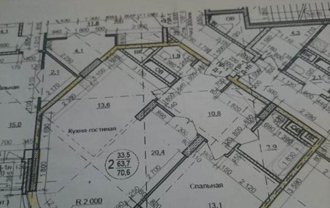 2-комнатная квартира, 70.6 м<sup>2</sup>, 5 этаж