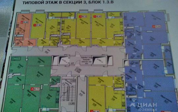 1-комн квартира, 41.25 м<sup>2</sup>, 2 этаж_1
