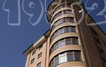 4-комнатная квартира, 142.3 м<sup>2</sup>, 3 этаж
