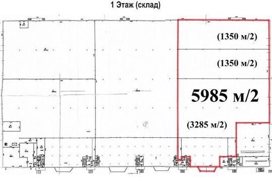 Склад, 6741 м<sup>2</sup>, класс B