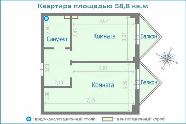 2-комн квартира, 58.8 м2, 9 этаж - фото 1