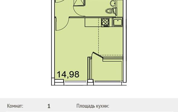 1-комнатная квартира, 23.66 м<sup>2</sup>, 6 этаж
