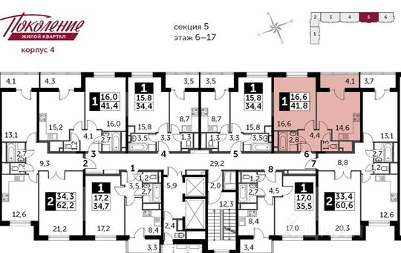 1-комн квартира, 41.8 м<sup>2</sup>, 16 этаж_1