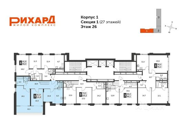 3-комнатная квартира, 116.8 м<sup>2</sup>, 26 этаж