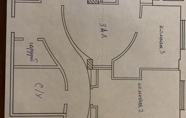 4-комнатная квартира, 110 м<sup>2</sup>, 3 этаж