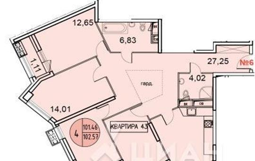 4-комнатная квартира, 102.09 м<sup>2</sup>, 21 этаж