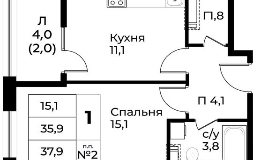 1-комн квартира, 37.9 м<sup>2</sup>, 2 этаж_1