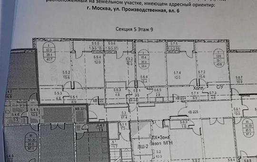 3-комнатная квартира, 87.1 м<sup>2</sup>, 9 этаж