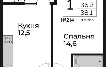 1-комнатная квартира, 38.1 м<sup>2</sup>, 12 этаж_1