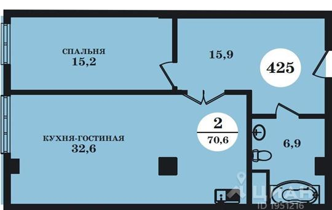 2-комнатная квартира, 70.6 м<sup>2</sup>, 4 этаж_1