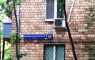 2-комнатная квартира, 43 м<sup>2</sup>, 5 этаж
