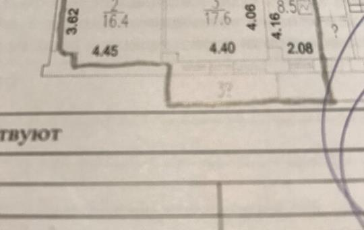 3-комнатная квартира, 67 м<sup>2</sup>, 7 этаж