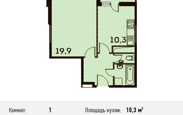 1-комнатная квартира, 41.9 м<sup>2</sup>, 21 этаж