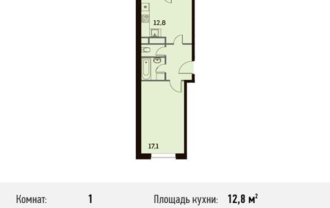 1-комнатная квартира, 41.4 м<sup>2</sup>, 3 этаж