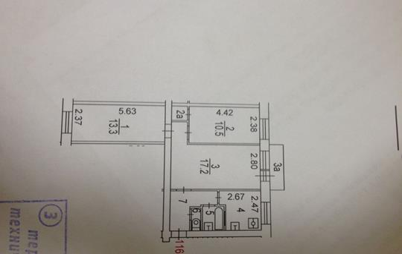 3-комнатная квартира, 55 м<sup>2</sup>, 5 этаж