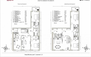 3-комн квартира, 113.3 м2, 13 этаж