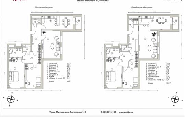 3-комн квартира, 107.7 м2, 9 этаж