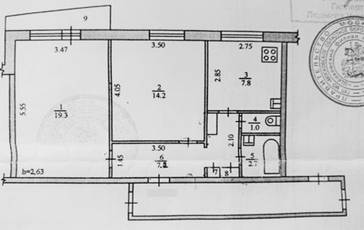 2-комнатная квартира, 52.9 м<sup>2</sup>, 3 этаж
