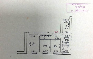 4-комн квартира, 97.4 м2, 2 этаж