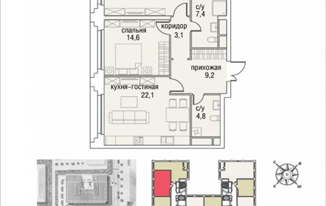 2-комн квартира, 87.6 м2, 7 этаж