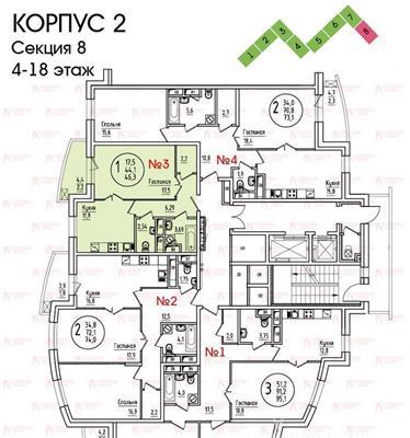 1-комн квартира, 46.4 м2, 10 этаж - фото 1